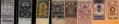 Гербови марки на Княжество България и Царство България за заплащане на нотариални и други съдебни такси .png