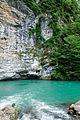 Голубое озеро - panoramio - Eduard Melnikov.jpg