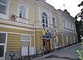 Городское отделение милиции Ялты.jpg