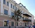 Гостиница Царьград на улице Андропова.jpg