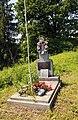 Дитятичі. Памятний знак на могилі героя.jpg