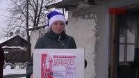 File:Для детей ДНР прибыла партия гуманитарной помощи из России. ТВ СВ-ДНР Выпуск 667.webm