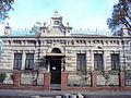 Жилой дом Орджоникидзе.JPG