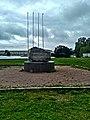 Закладной камень памятника подводному флоту России01.jpg