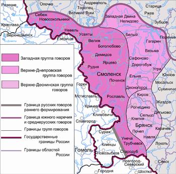 Западная группа говоров южнорусского наречия