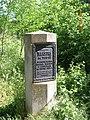Знак на місці укріплень, можливо Сагайдачного (фото 2011).jpg