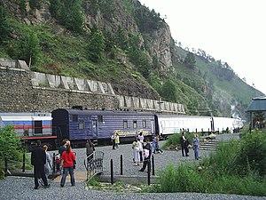 "Circum-Baikal Railway - Excursion train ""Baikal cruise"" in Kirkirey"