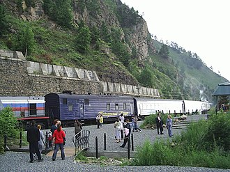 "Circum-Baikal Railway - Excursion train ""Baikal cruise"" in Kirkirey"