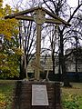 Крест на месте Кафедрального Спасо-Преображенского собора на территории Нижегородского кремля - panoramio.jpg