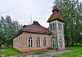 Кізлівка. Школа земська двокомплектна. 1912 р.jpg