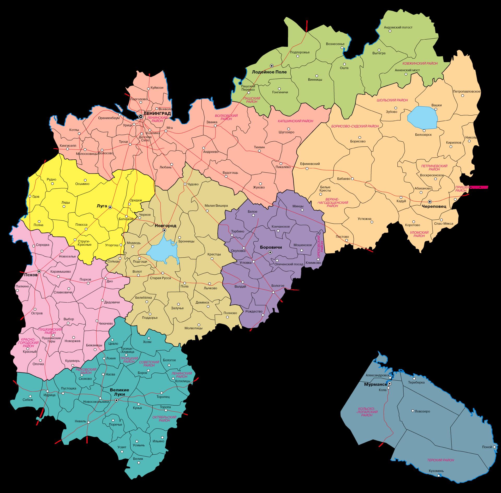 город луга ленинградская область знакомства