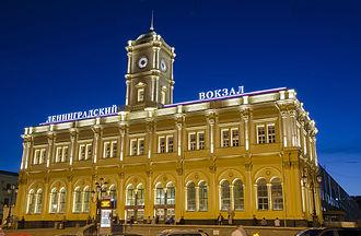 Moscow Passazhirskaya railway station - View from Komsomolskaya Square.