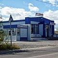 Магазин Арсений. Лабытнанги - panoramio.jpg