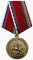 Медаль «Защитнику Дагестана».png