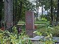 Могила героя Советского союза Туруханова Г.И. в деревне Малые Торошковичи.jpg