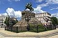 Монумент Богдану Хмельницкому - panoramio.jpg