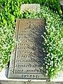 Надгробие у стен Троицкого собора в Чернигове.JPG