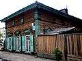 Ныне снесенное здание Гагарина 64.jpg