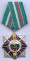 Орден «За военна доблест и заслуга» II степен.png