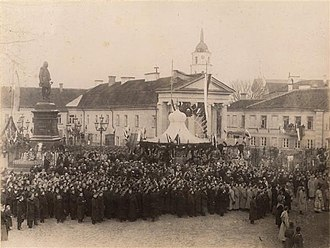 Mikhail Muravyov-Vilensky - Opening ceremony of a Muravyov memorial in Vilnius, 1898