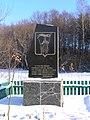 Пам'ятний знак на честь козацької сотні у с.Ворсівка.JPG
