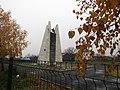 Пам'ятник односельчанам-добровольцям Радянської Армії, які загинули на фронтах Великої Вітчизняної війни, с.Широке.jpg