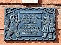 Памятная доска на фасаде дома.jpg