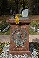 Памятник Н. М. Карамзину, Остафьево.jpg