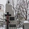 Памятник жертвам голодомора. Новоукраинка.jpg