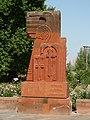 Памятник павшим в Арцахской войне - panoramio.jpg