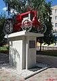 Памятник работникам сельского хозяйства и труженикам тыла.jpg