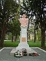 Пам'ятник Адамові Міцкевичу у Дрогобиі P4230059.JPG