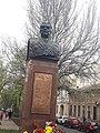 Пам'ятник Р.Я. Малиновському.jpg