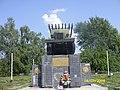 """Пам'ятник """"Катюша"""" на честь звільнення села від фашистських загарбників, с. Новоаврамівка, 001.jpg"""