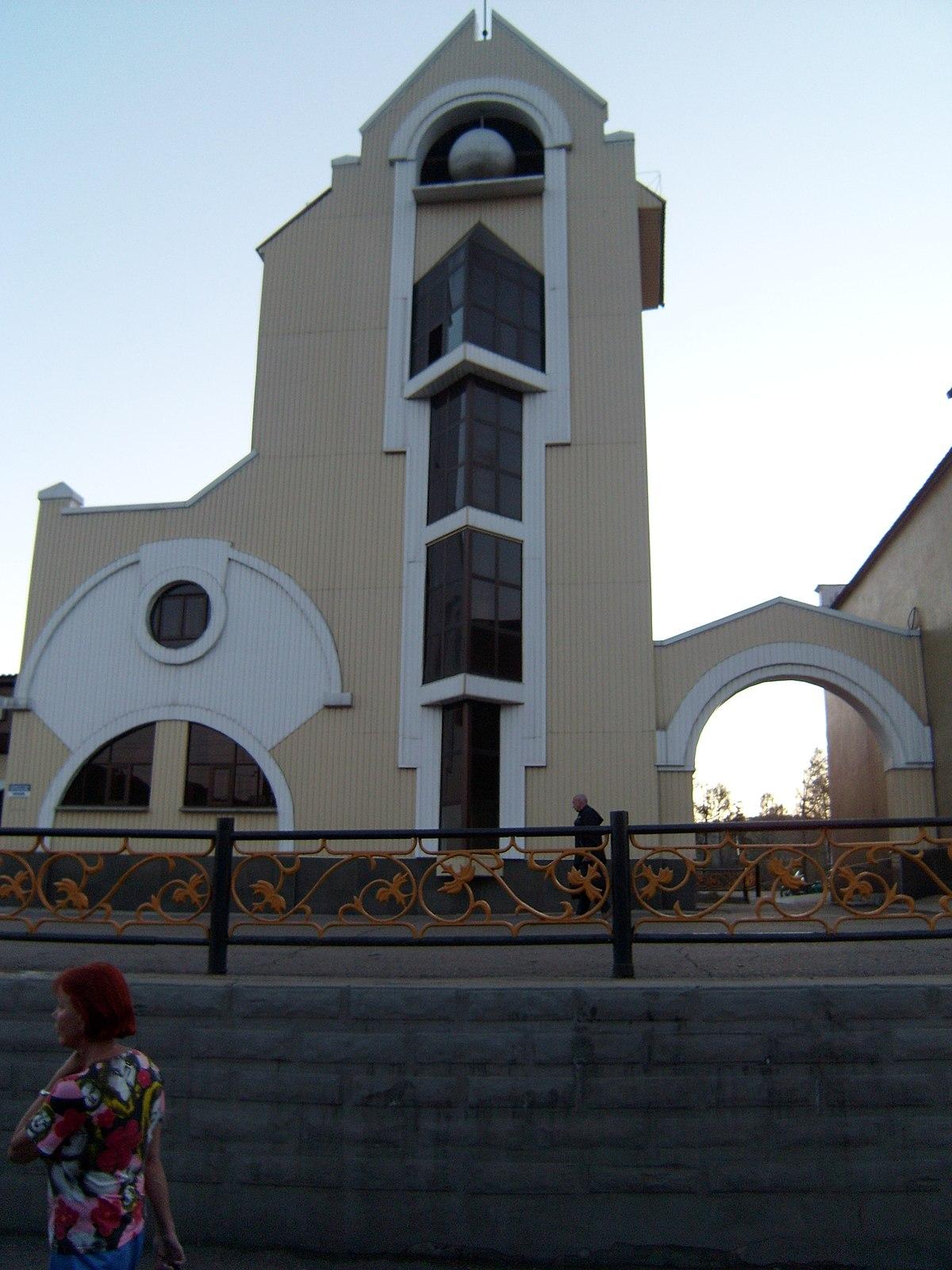 Дробильная установка в Петровск мобильный дробильный комплекс в Бузулук
