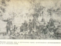 Повстанці Попасна 1918 рік.png