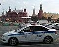 Полиция, Москва - Police, Moscow 12.jpg