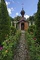 Порховская крепость, часовня Александра Невского.jpg