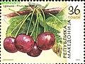 Почтовая марка Македонии. Черешня.jpg