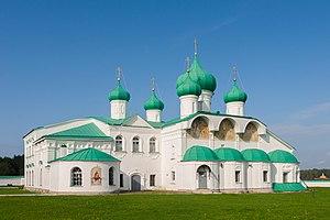 Преображенский собор Александро-Свирского монастыря-2.jpg