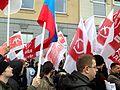 РГС Русский Марш.JPG
