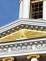 Спасо-Преображенский собор, г. Днепр, лучезарная дельта.jpg