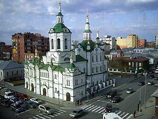 Church of the Saviour, Tyumen Church in Tyumen Oblast, Russia