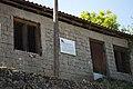Спомен-плочи во селскиот двор во Дренок (2).jpg