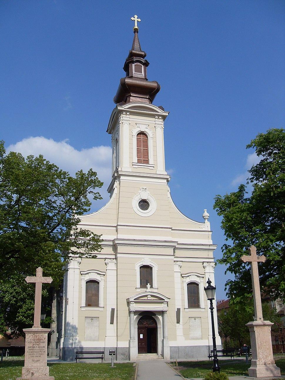 Српска православна црква Вазнесења Господњег
