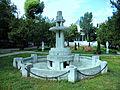 Старинный фонтан.JPG