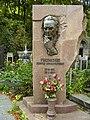 С.В. Гусовського могила.jpg