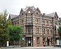 Торговый дом Плюсниных, улица Муравьёва-Амурского, 1, Хабаровск, Хабаровский край.jpg