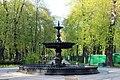 Фонтан Київського водогону Міський сад IMG 5466.jpg