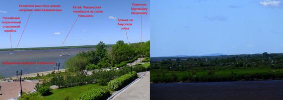 Хабаровск, с Комсомольской площади хорошо виден Китай Панорама.png